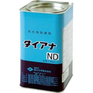 菱江化学 ダイアナND 1kg DIANA_ND-1KG
