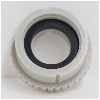 【部品 開封済未使用品】 浄水器泡沫水栓アダプター SX005 [1個]