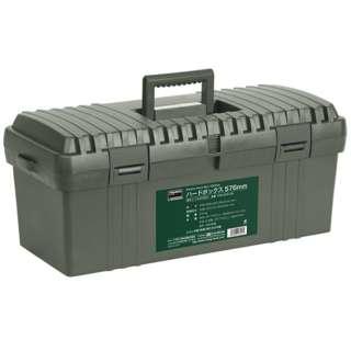 TRUSCO ハードボックス 全長420mm OD色 THB-410-OD 《※画像はイメージです。実際の商品とは異なります》