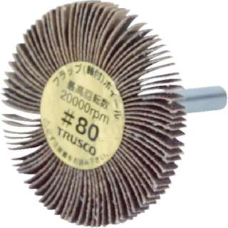 TRUSCO 薄型フラップホイール 30X5X6 #80 5個入 UF3005-80