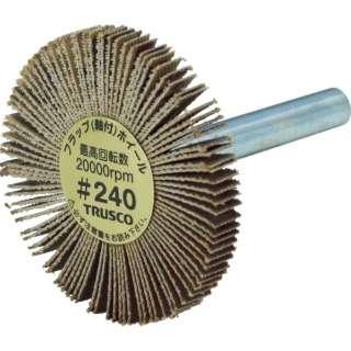 TRUSCO 薄型フラップホイール 40X5X6 #240 5個入 UF4005-240 《※画像はイメージです。実際の商品とは異なります》