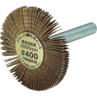 TRUSCO 薄型フラップホイール 40X5X6 #400 5個入 UF4005-400 《※画像はイメージです。実際の商品とは異なります》
