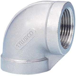 TRUSCO ねじ込み管継手 SUS 90°エルボ 15A TLL-15A 《※画像はイメージです。実際の商品とは異なります》