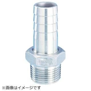 TRUSCO ねじ込み管継手 SUS 六角ホースニップル 8A TSTHN-8A 《※画像はイメージです。実際の商品とは異なります》