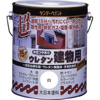 サンデーペイント 水性ウレタン建物用  1.6L チョコレート 23MM3