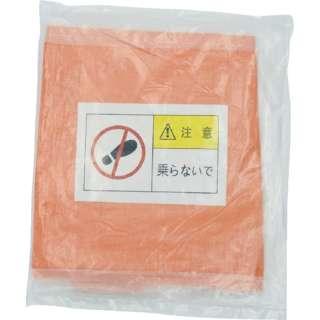 TRUSCO エアコン室外機用養生カバー W860XD320XH700 TAC-860