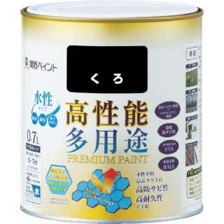 ALESCO プレミアム水性塗料 0.7L くろ 603-002-0.7