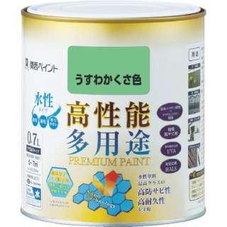 ALESCO プレミアム水性塗料 0.7L うすわかくさ色 603-018-0.7