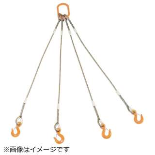 TRUSCO 4本吊りWスリング フック付き 9mmX1.5m GRE-4P-9S1.5 《※画像はイメージです。実際の商品とは異なります》