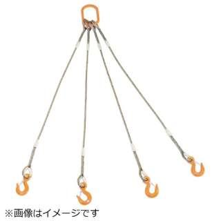 TRUSCO 4本吊りWスリング フック付き 12mmX1.5m GRE-4P-12S1.5 《※画像はイメージです。実際の商品とは異なります》
