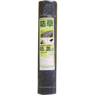 Dio 防草シート 0.5m×20m 461269