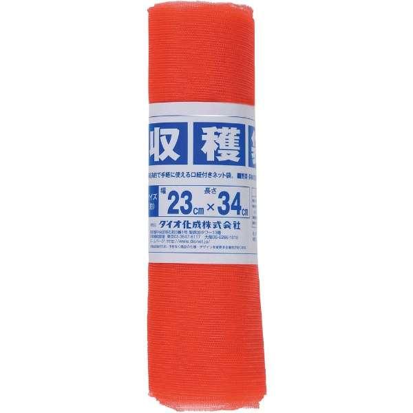 Dio 収穫袋  2kg用 横23cm×高さ34cm 10枚入り 490474