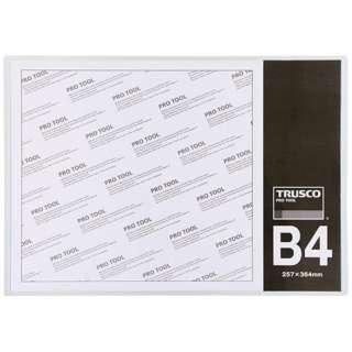 TRUSCO 厚口カードケース B8 THCCH-B8 《※画像はイメージです。実際の商品とは異なります》
