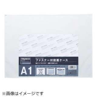 TRUSCO ファスナー付図面ケース A2 0.1mm厚 ZMC-A2 《※画像はイメージです。実際の商品とは異なります》
