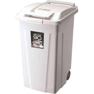 SP ハンドル付ダストボックス 二輪 ホワイト 672897 [90L]
