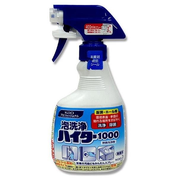医療施設用 泡洗浄ハイター1000 400ml