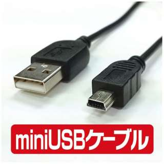 PS3コントローラー/PSMoveコントローラー用ロングminiUSBケーブル(3m)【PS3/PS Move/PSP-2000/3000】
