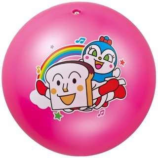 それいけ!アンパンマン カラフル8号ボール ピンク
