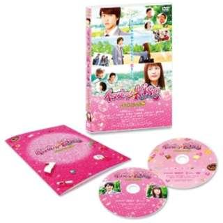 イタズラなKiss THE MOVIE~ハイスクール編~ コレクターズ・エディション 【DVD】