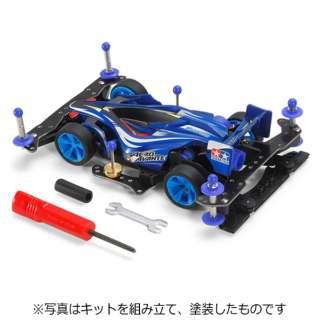 【ミニ四駆】REVシリーズ No.6 スターターパック ARスピードタイプ(エアロ アバンテ)