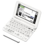 電子辞書 「エクスワード(EX-word)」(高校生向けモデル、150コンテンツ収録) XD-G4800WE (ホワイト)