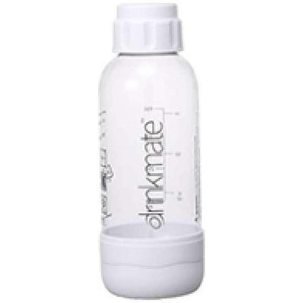 ソーダメーカー「ドリンクメイト」用専用ボトルSサイズ DRM0021 ホワイト