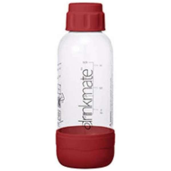 ソーダメーカー「ドリンクメイト」用専用ボトルSサイズ DRM0023 レッド