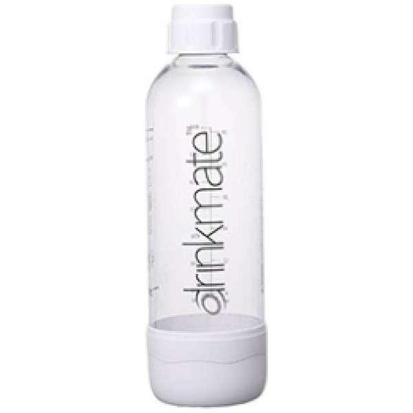 ソーダメーカー「ドリンクメイト」用専用ボトルLサイズ DRM0022 ホワイト