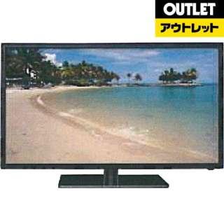 【アウトレット品】 32V型 地上デジタルチューナー内蔵 ハイビジョン液晶テレビ SCT32L01SR (別売USB HDD録画対応) 【外装不良品】