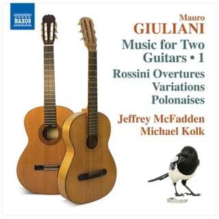 (クラシック)/マウロ・ジュリアーニ:2台ギターのための作品集 【CD】