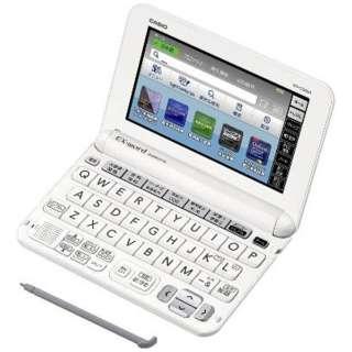 電子辞書 「エクスワード(EX-word)」(英語モデル、150コンテンツ収録) XD-G9800WE (ホワイト)