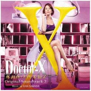 沢田完(音楽)/Doctor-X 外科医・大門未知子 Original Soundtrack 2 【CD】