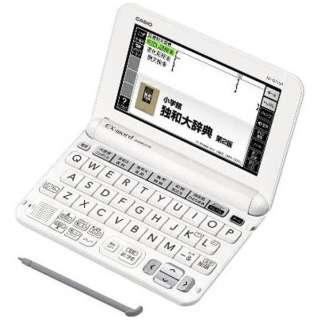 電子辞書 「エクスワード(EX-word)」(ドイツ語モデル、100コンテンツ収録) XD-G7100