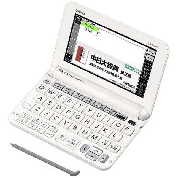 電子辞書 「エクスワード(EX-word)」(中国語モデル、100コンテンツ収録) XD-G7300WE (ホワイト)