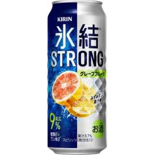 氷結ストロング グレープフルーツ (500ml/24本)【缶チューハイ】