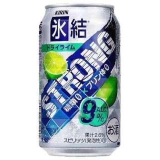 氷結ストロング ドライライム (350ml/24本)【缶チューハイ】