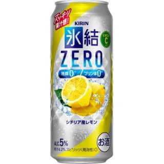 氷結ZERO レモン (500ml/24本)【缶チューハイ】