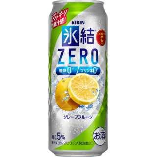 氷結ZERO グレープフルーツ (500ml/24本)【缶チューハイ】