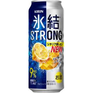 氷結ストロング シチリア産レモン (500ml/24本)【缶チューハイ】