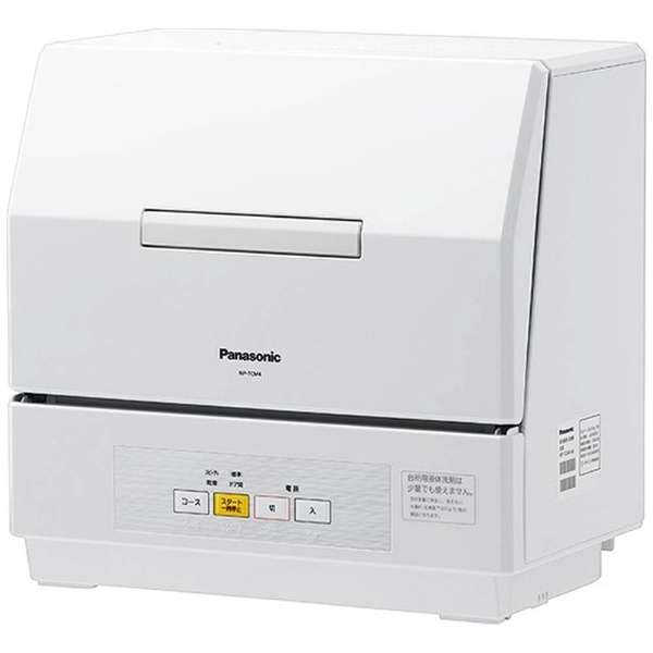 NP-TCM4 食器洗い乾燥機 プチ食洗 ホワイト [3人用]
