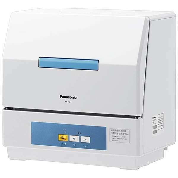 NP-TCB4 食器洗い機 プチ食洗 ホワイト [3人用]