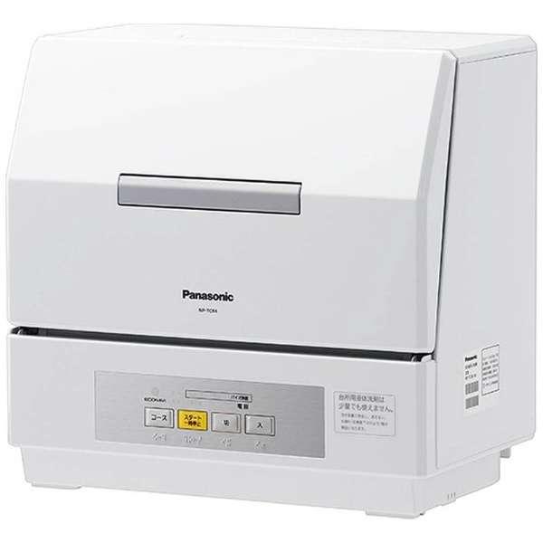 NP-TCR4 食器洗い乾燥機 プチ食洗 ホワイト [3人用]