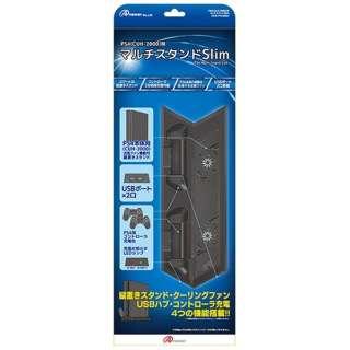 PS4用 マルチスタンド Slim ブラック ANS-PF040BK[PS4(CUH-2000/CUH-2100/CUH-2200)]
