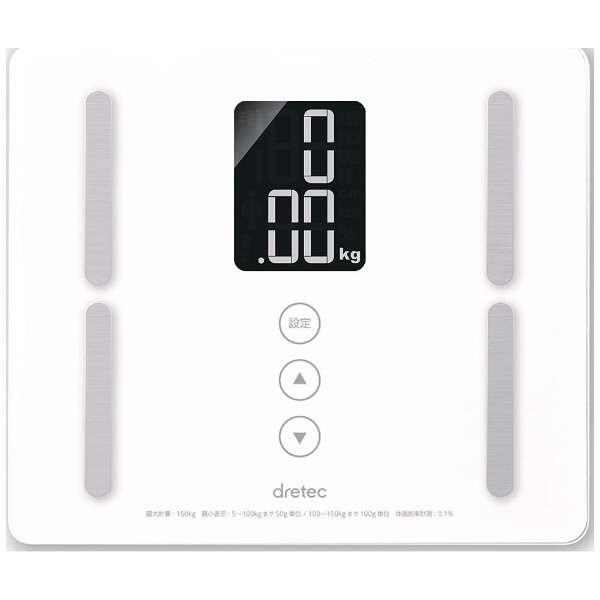 体重体組成計 BS-910-WTKD ホワイト BS-910-WTKD