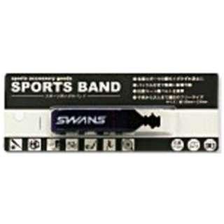 SWANS スポーツバンド