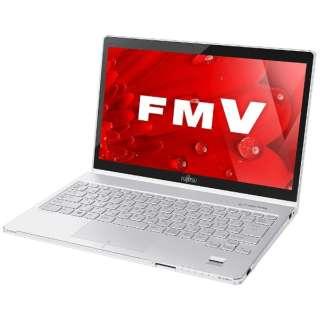 FMVS90B1W ノートパソコン LIFEBOOK(ライフブック) アーバンホワイト [13.3型 /intel Core i5 /SSD:256GB /メモリ:4GB /2017年1月モデル]