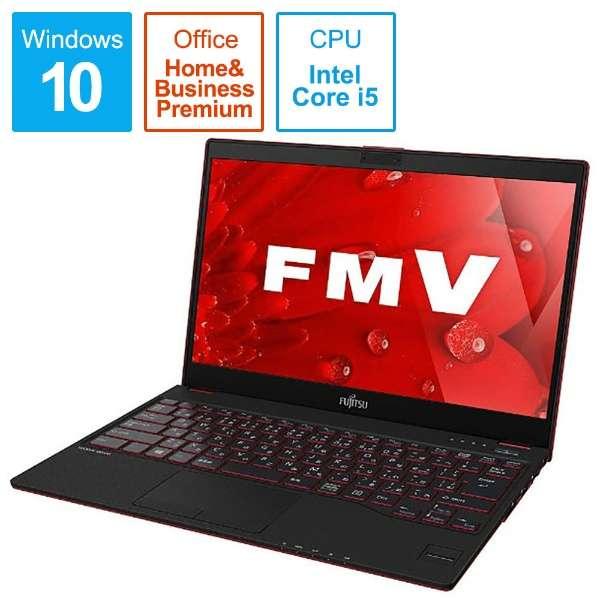 LIFEBOOK(ライフブック) ノートパソコン サテンレッド FMVU75B1R [13.3型 /intel Core i5 /SSD:128GB /メモリ:4GB /2017年2月モデル]