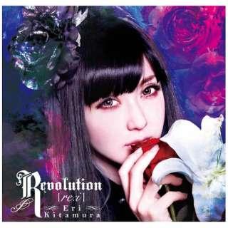 喜多村英梨/Revolution 【re:i】 通常盤 【CD】