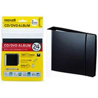 DVD/CD用 バインダー 2穴 ブラック BND-24BK