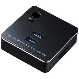 0.15m[USB-A→メス SDカードスロット / micro SDカードスロット / LAN / USB-Ax2]3.0変換アダプタ ブラック USB-3HC201BK Surfaceペン対応